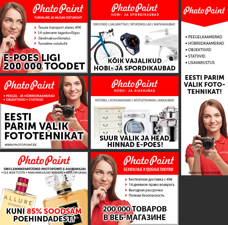 Photopoint veebibännerid